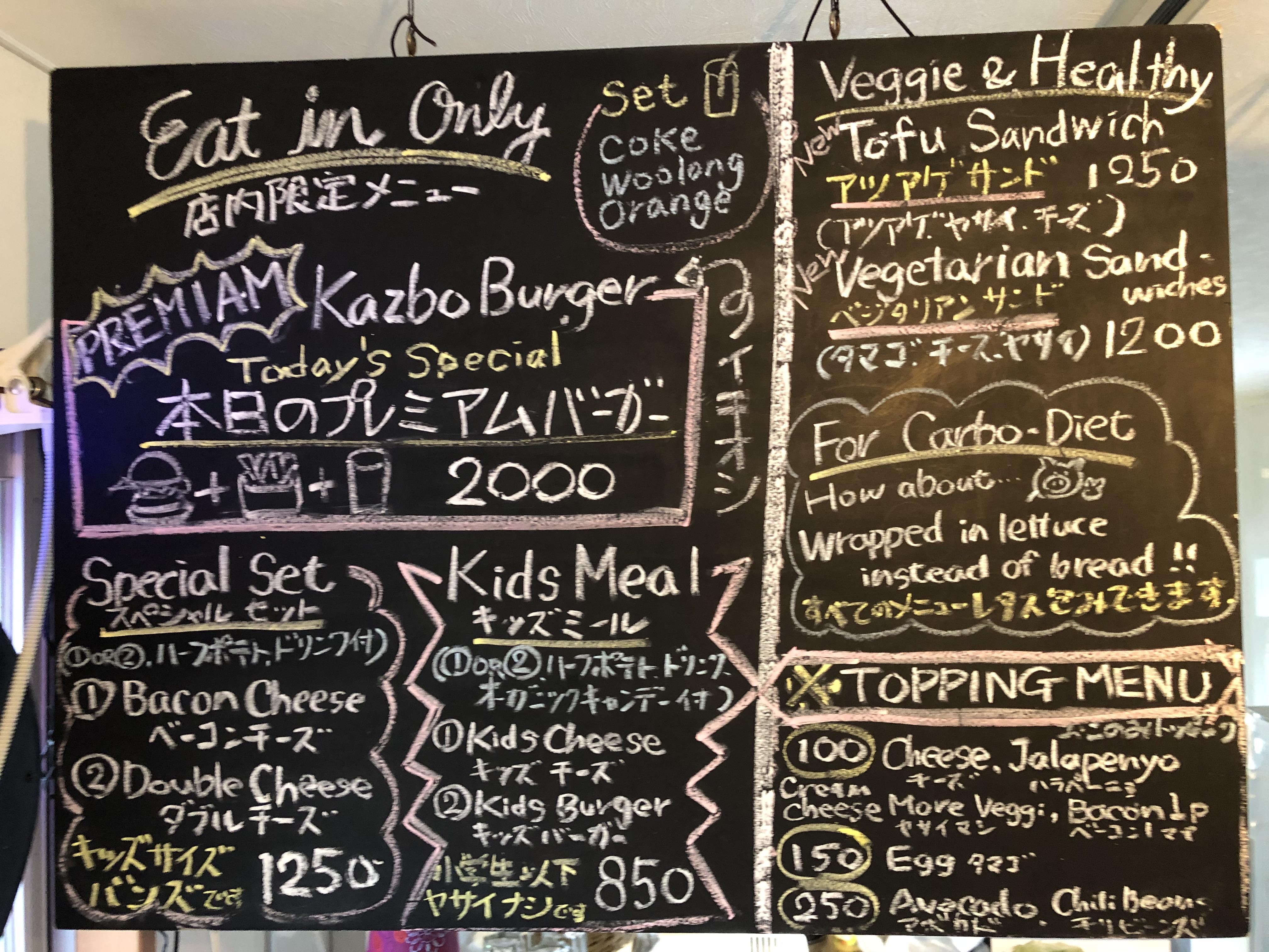 奄美大島の本格的アメリカンスタイル炭火焼バーガーの店